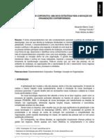 gestao_emp_organizacoes
