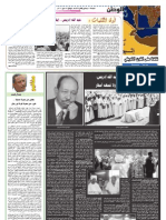 hornofafrica page13may2011