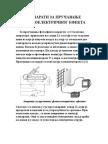 Aparati Za Proucavanje Fotoelektricnog Efekta
