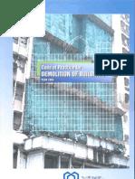 Demolition e2004 (HK)