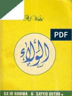 Al-Wala'-Sa'Id Hawwa Dan Sayid Qutb