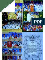 50264914 Giridhari Mar 2011 Sundara Chaitanya Ashramam