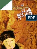 3516004-akyitaw-hlaoekwal
