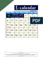 Calendar 2068