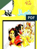 Nirmila by Prem Chand