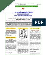 NEWS-2003-04