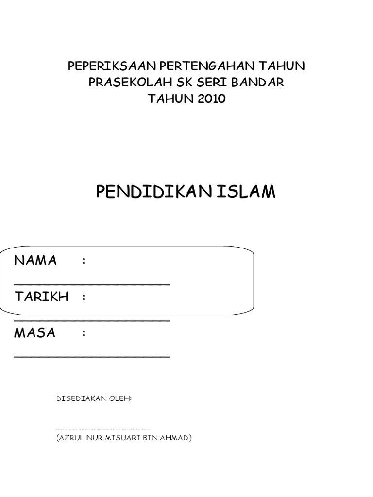Soalan Peperiksaan Pendidikan Islam Prasekolah