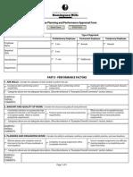 Human Resources Form Csueu Performance Evaluation