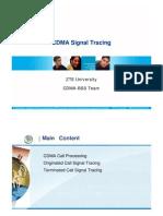 008 CDMA Signal Tracing-8
