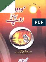 Modudiat-ka-Asli-roop - Molana Ahmad Ali Shaikh