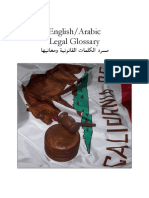 Arabic English Legal Glossary