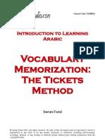 Vocab Memorisation Technique