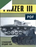 PanzerIII-1