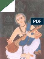 Muttuswami Dikshitar Biography in Kannada