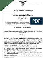 Resolucion_1058_2010 Reglamentacion SSO