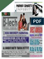 Rohta Kurukhetra Jiwaji Gwalior Bhopal Jammu University