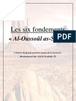 Les six fondements - Al-ْus_l as-sita