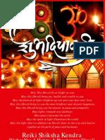 RSK Diwali Newsletter 2010