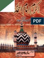 Ikram e Imam Ahmad  Raza