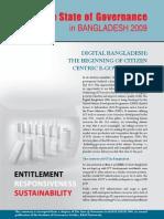Digital Bangladesh En