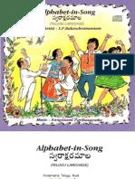 Alphabet in Song