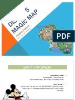 Disney's Magic Map-Antal and Tal
