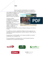 Press release 3rd Satellite beach volley tournament