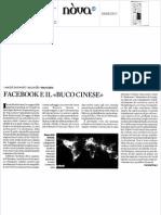 Facebook e Il Buco Cinese