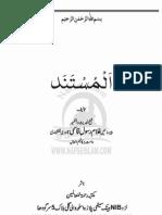 Al Mustanad