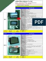 APad Price List-20110222