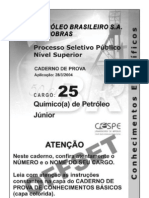 s Petrobras Quimico de Petroleo Prova