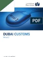 DubaiCustoms_AboutMirsal2