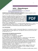 DICCIONARIO Español - Mapudungun