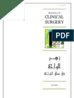 زهر الواحة في عملي الجراحة - الطبعة الثانية