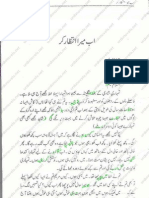 By ahmed wapsi pdf umera