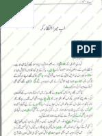 By ahmed wapsi pdf umera