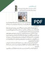 Silk Worm Raising in Pakistan (Urdu)