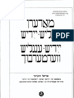 Hebrew Books Org 43653