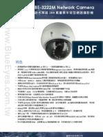 藍眼BE-3222M中文型錄_20110517