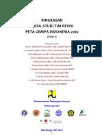 Ringkasan Laporan Revisi Peta Gempa Indonesia 2010