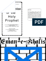 The Demise of the Holy Prophet [P.B.U.H]