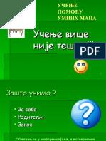 МАПЕ УМА 007