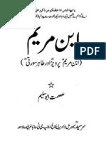 Ibn Maryam (Parwez aur Tahir Surti) by Ismat Abu Saleem (Urdu)