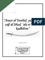 Les partisans du Tawhid aiguisent le sabre du Jihad sur la tête des menteurs