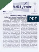 Manion Forum 634 19661127