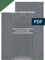 2010 09 Muslim Profile English