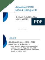 09_L4_D3_Lecture_SPN1