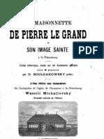 La maisonnette de Pierre le Grand