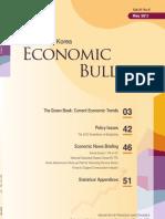 Economic Bulletin (Vol. 33 No.5)