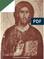 Nachfolge Christi - Thomas von Kempen